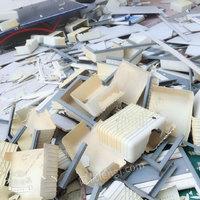 桂林大量回收废纸,废塑料