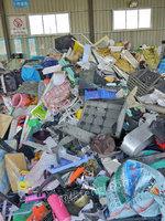 上海供应各种废塑料,废纸,废家电