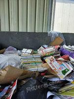 上海长期供应废书本,废报纸