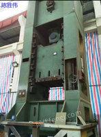 现货供应J31-400t闭式单点压力机/单点冲床/冲床