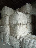 广东大量供应编织袋,吨袋
