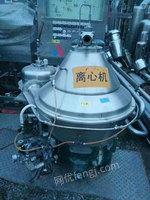 处理420碟式离心机、500型卧式螺旋沉降离心机