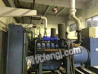 Selling 5 sets 500KW MTU generator set