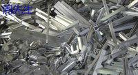 长期回收废铝
