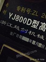 出售二手加弹机 1台11年216锭越剑800D型机