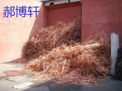 河北诚信回收废铜芯电线