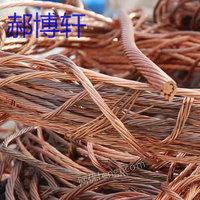 河北长期诚信回收废铜芯电线