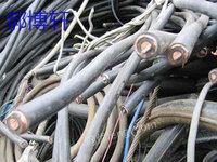 回收废铜芯电线