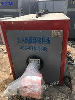 出售二手16年供暖面积3000平米燃气热水锅炉