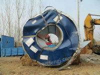 出售两卷钢带共计二十八吨库存.货在北京