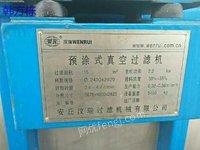市场现货上海二手15平方预涂式真空过滤机
