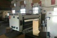 处理库存二手瓦楞纸板生产线,纸箱机器印刷机