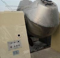 出售不锈钢双锥干燥机 冷冻干燥机 糖衣硅胶干燥机