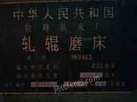 轧辊磨床超低价出售,险峰MK8463/3米