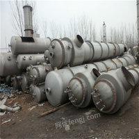 低价出售二手10吨降膜蒸发器二手三效蒸发器,二手双效蒸发器二手mvr蒸发器二