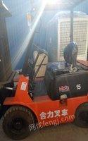 合力H2000系列1-7吨叉车出售