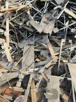 山西长期回收废旧金属