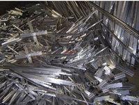 山西长期回收废铜铝不锈钢