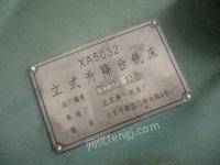 出售XA5032立式升降台铣床