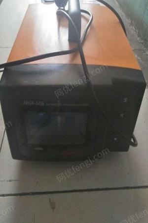 南华506汽车尾气分析仪出售,九成新