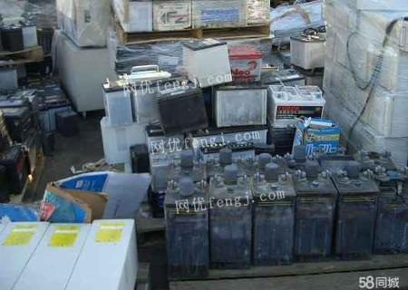 高价回收空调等废旧物资