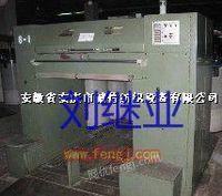 现货库存急需安庆HS6-6T-200气流纺