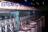 市场现货急需2台衡水1601气流纺