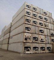 常年出售二手集装箱冷藏集装箱保温集装箱集装箱房