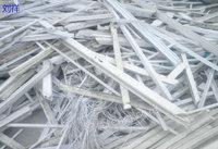 河南长期回收PVC塑钢毛料