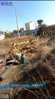 新濠天地娱乐网址废钢,废铁等有色金属