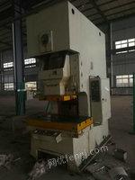 重庆出售200吨开式固定压力机