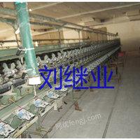 急需出售07年兴华GA014槽筒机