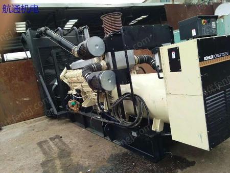 浙江台州出售二手三菱2000KW发电机