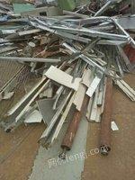 回收玻璃木地板