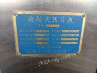 出售二手37型旋转式压片机