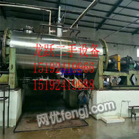 Buying Used Paddle Dryer,Used Enamel Reactor