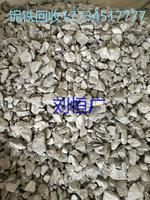 长期回收铌铁铁合金炉料