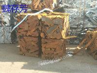 钢厂长期回收各种废钢压块