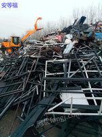 高价回收各种废铝及其他废旧金属