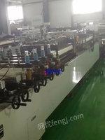 Selling three sides sealing bag-making machine
