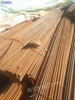 长期大批量回收螺纹钢盘螺中板H型钢