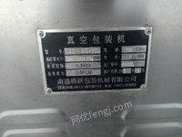 出售二手QZQ——600型全自动不锈钢真空包装机