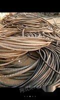 采购工程剩余电缆,积压电缆,废电缆等