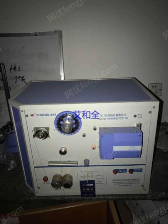 二手实验仪器价格