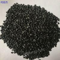 广东供应纤维黑料颗粒