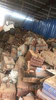 出售冲压磨具钢,100吨,自提。江西吉安,报价