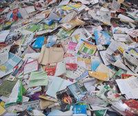 求购各种废纸,书本纸,杂志