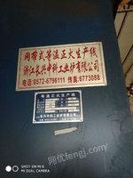 浙江出售热处理设备,网带炉
