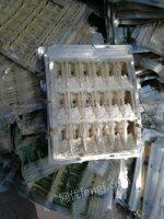 求购电子厂废塑料