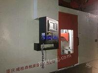 出售再制造重庆机床厂四轴高效数控滚齿机ykx3180